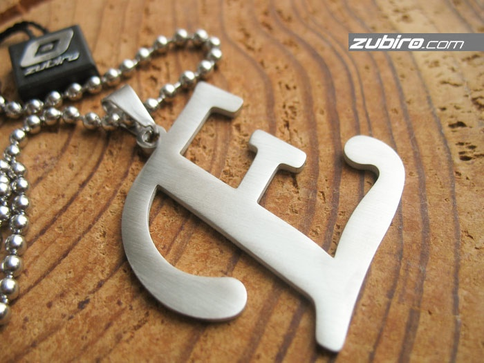prezent imieninowy litera E z grawerem